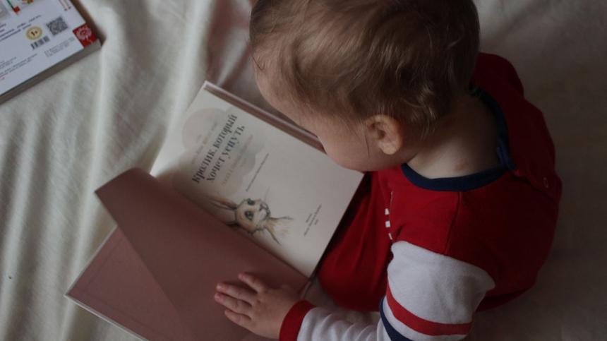 Wie viele Worte sollte dein Kind mit zwei Jahren kennen?