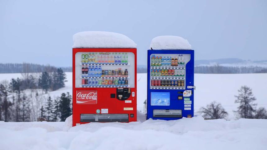 Würdest du den Baby-Automaten benutzen?