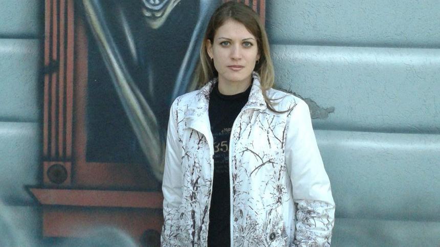 Alina Stachorska