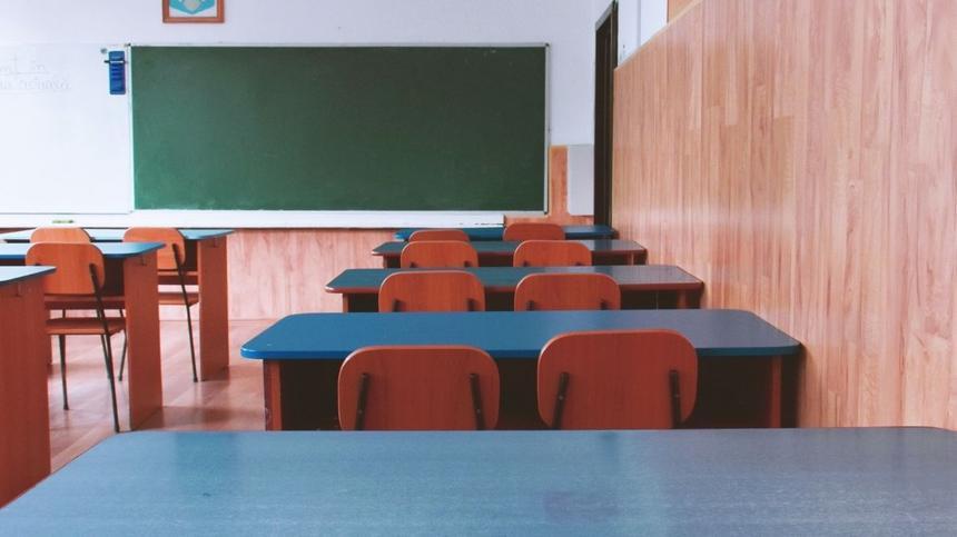 Ab dem 16. Dezember werden Schulen zum Teil erneut geschlossen
